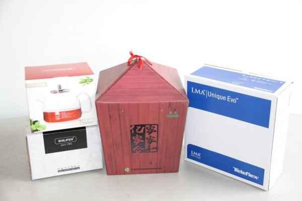 高档包装纸盒
