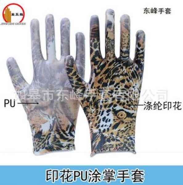 金五指13针尼龙印花手套