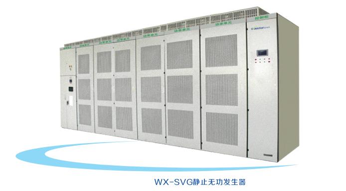 wx-svg静止无功发生器主要由igb t主电路,电流电压传感器,滤波电感