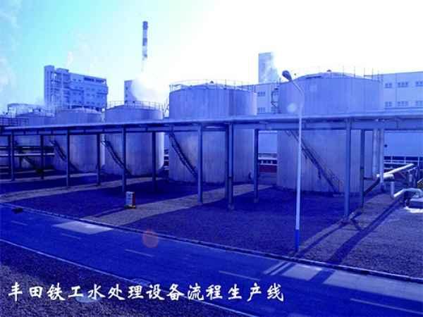 北京工业园区污水处理