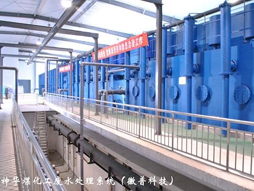 北京高浓度有机废水处理
