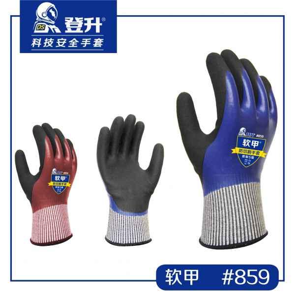 磨砂全浸手套