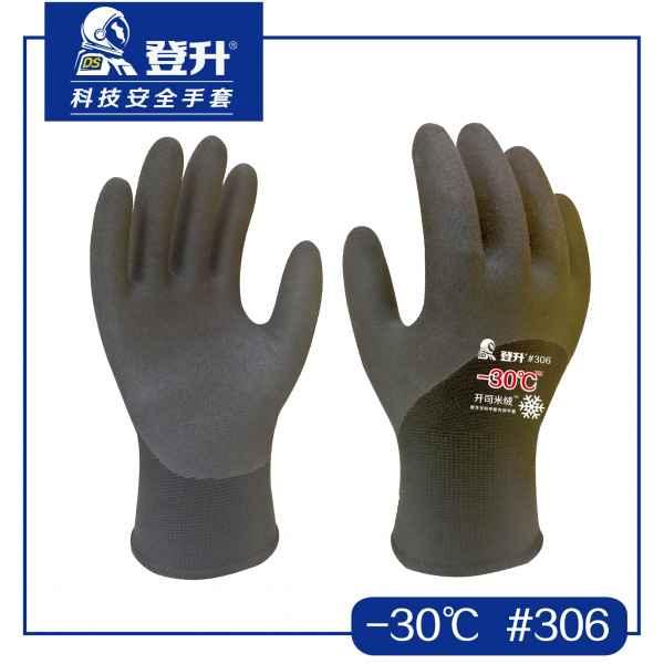 保暖防寒手套