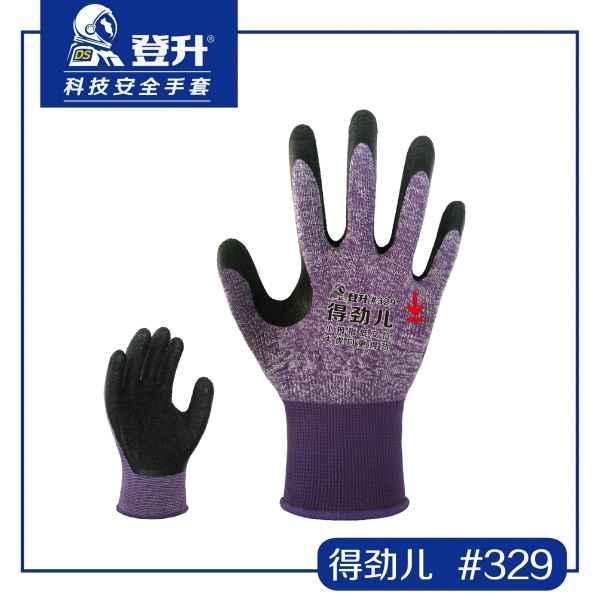 登升乳胶手套