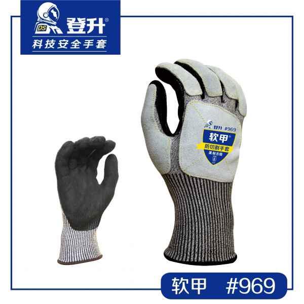 耐磨磨砂手套