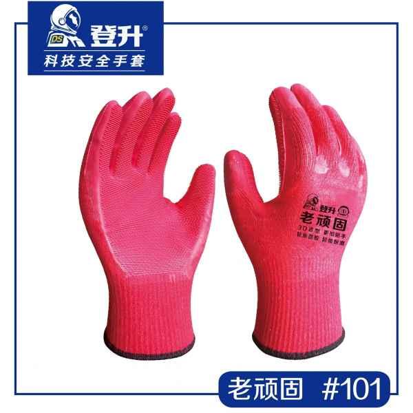 登升耐磨耐扎手套