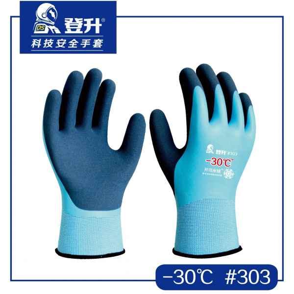 雪龙号南极科考专用手套