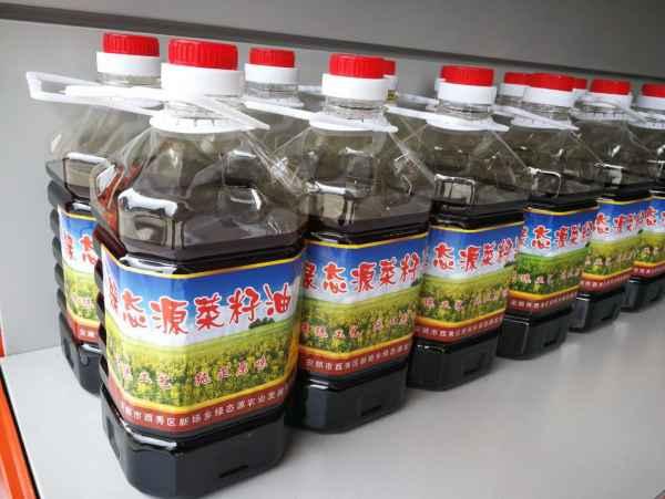 绿态源菜籽油经销商