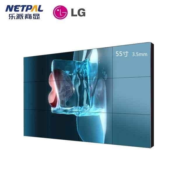 深圳55寸液晶拼接屏加工厂