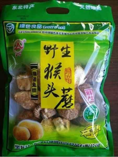 鳞河野生猴头菇批发商