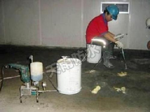 地下室防水堵漏厂家