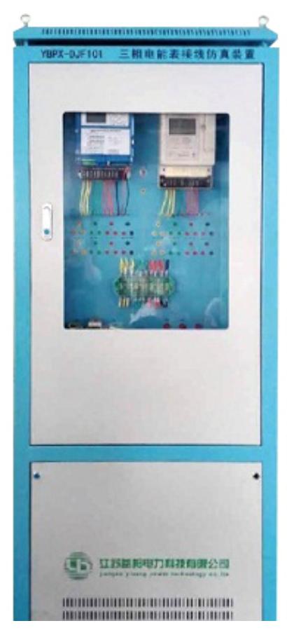 三相电能表接线仿真装置