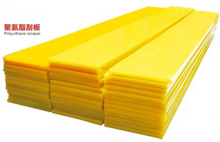 聚氨酯刮水板