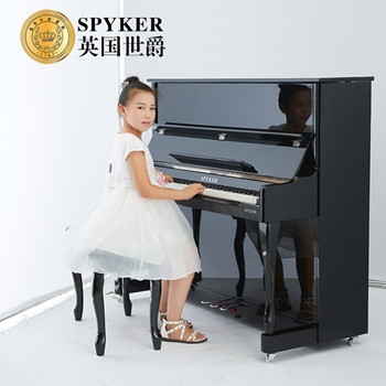 立式钢琴88键重锤智能钢琴