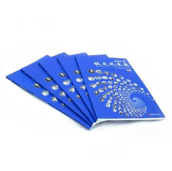 重庆画册设计印刷
