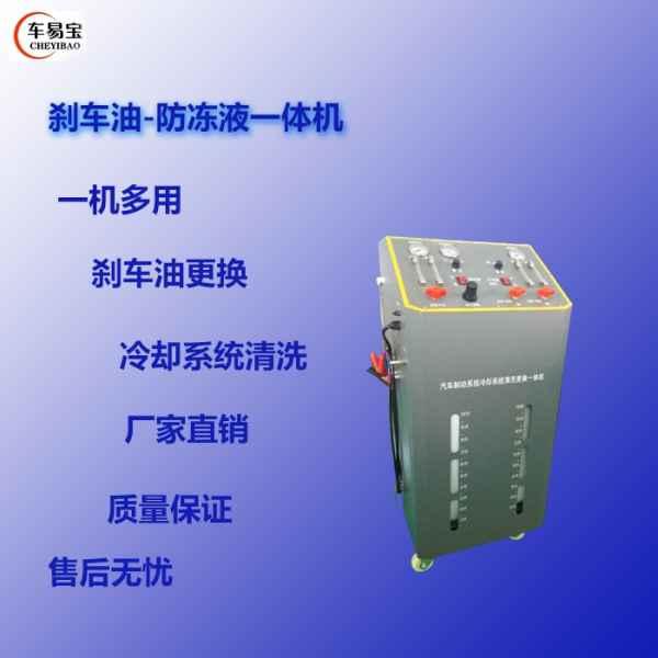 汽车冷却系统免拆交换机