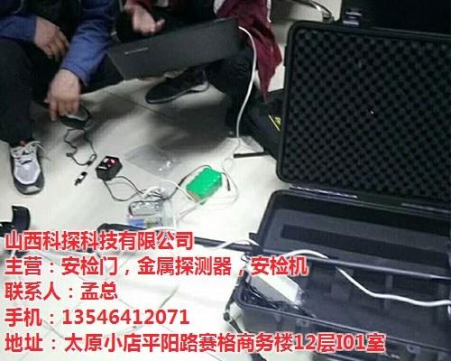 忻州地下金属探测器