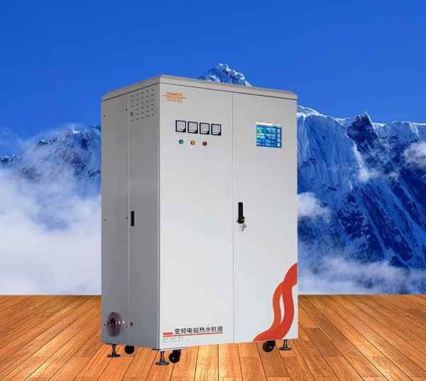 节能电磁供暖设备
