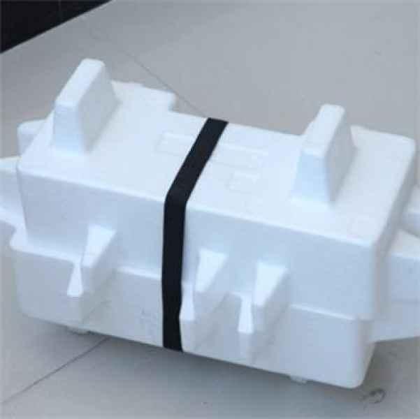 EPP电子发泡保温包装箱