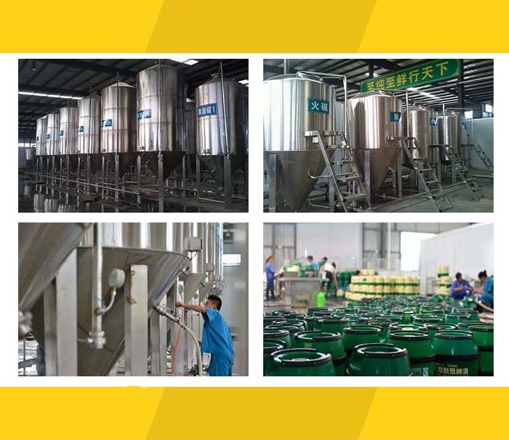 山东啤酒设备厂
