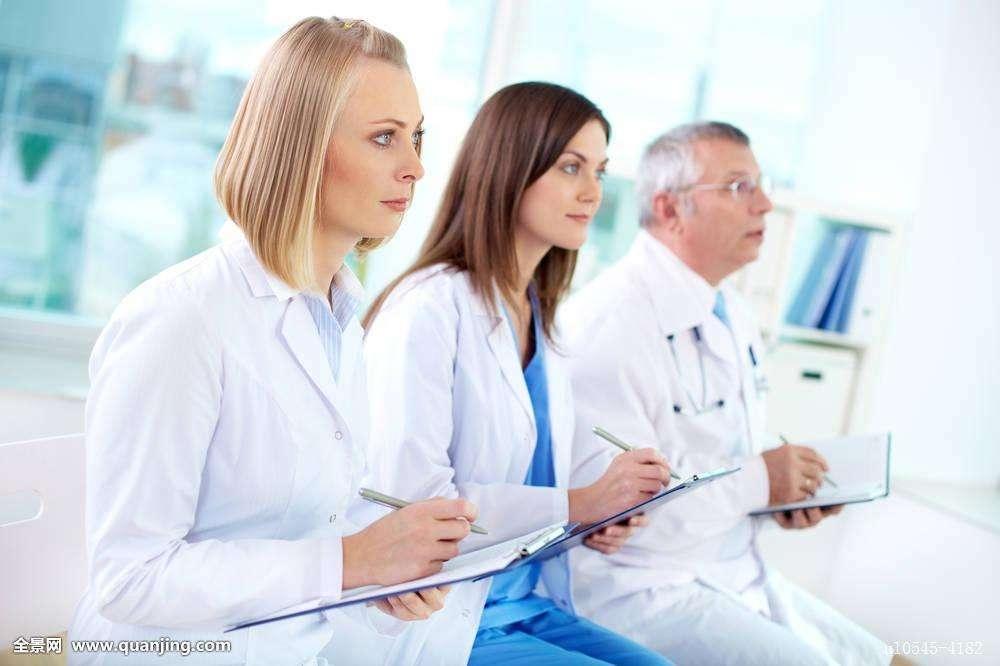 境外医学培训
