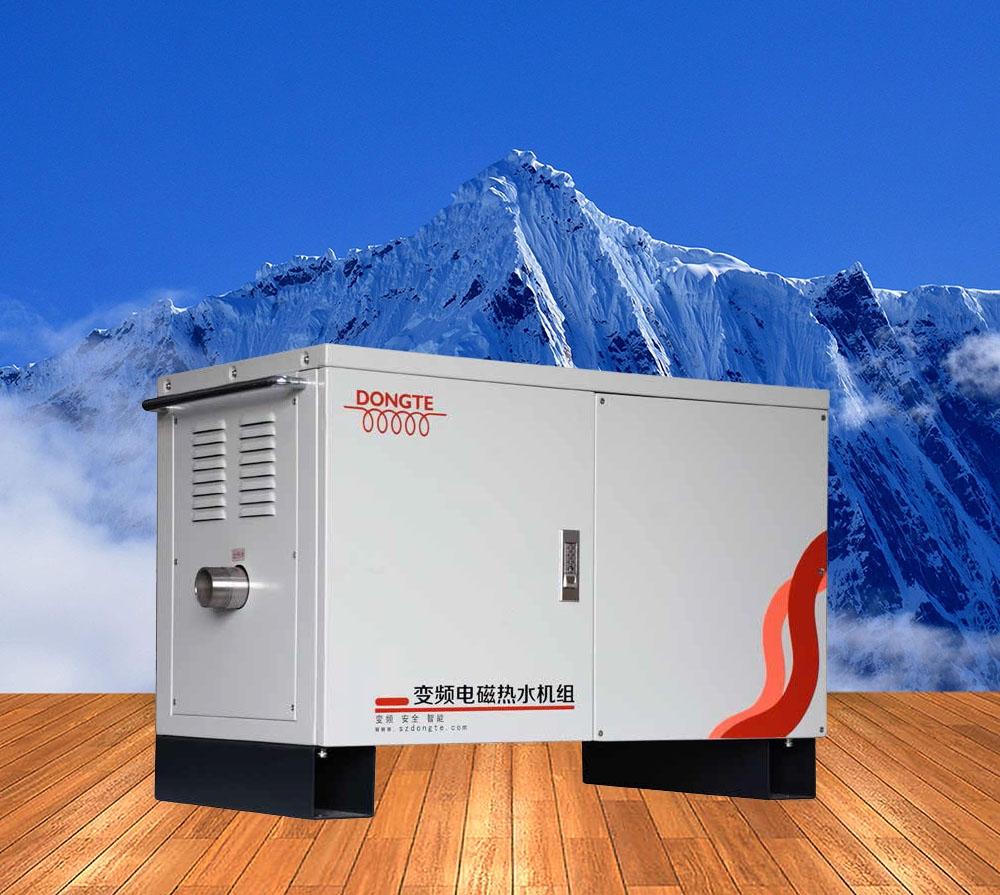 30KW变频电磁热水机组