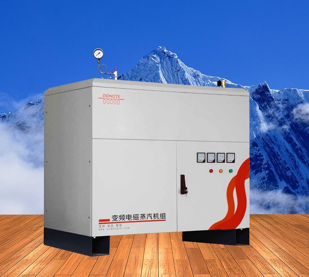 大型电磁供暖设备