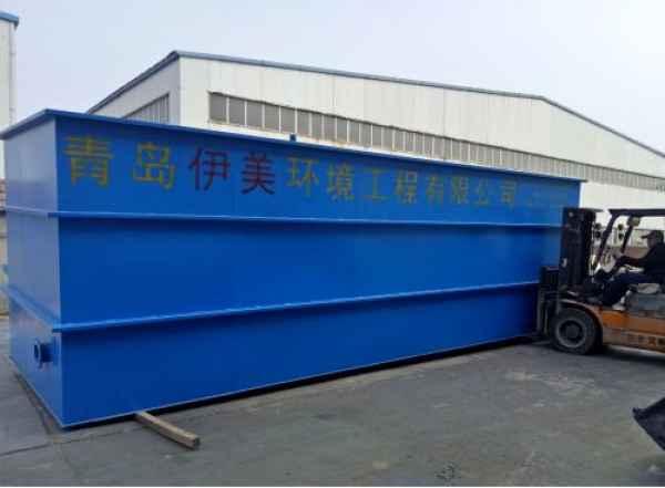 活性污泥法处理设备