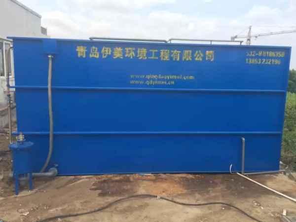 山东工业废水处理设备