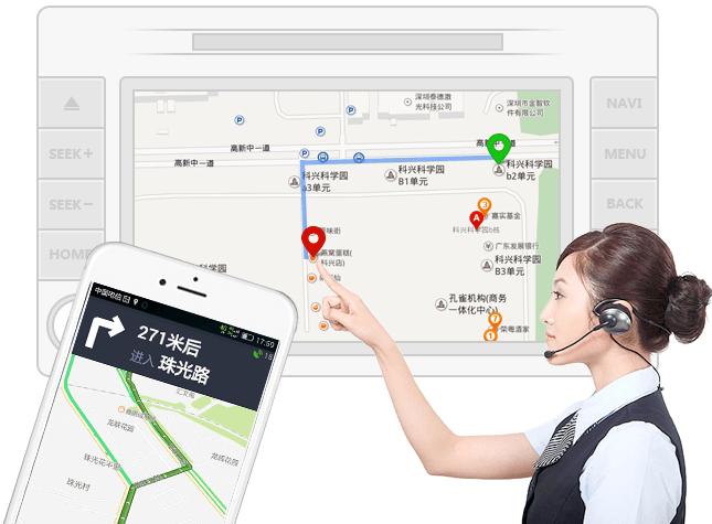 gps监控系统平台