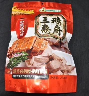 三惠卤鹅肉肝菌