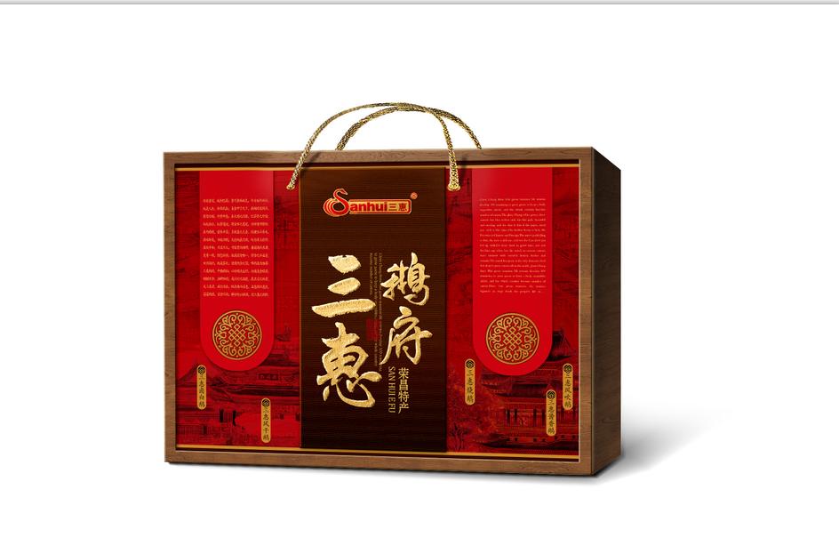三惠礼品盒装