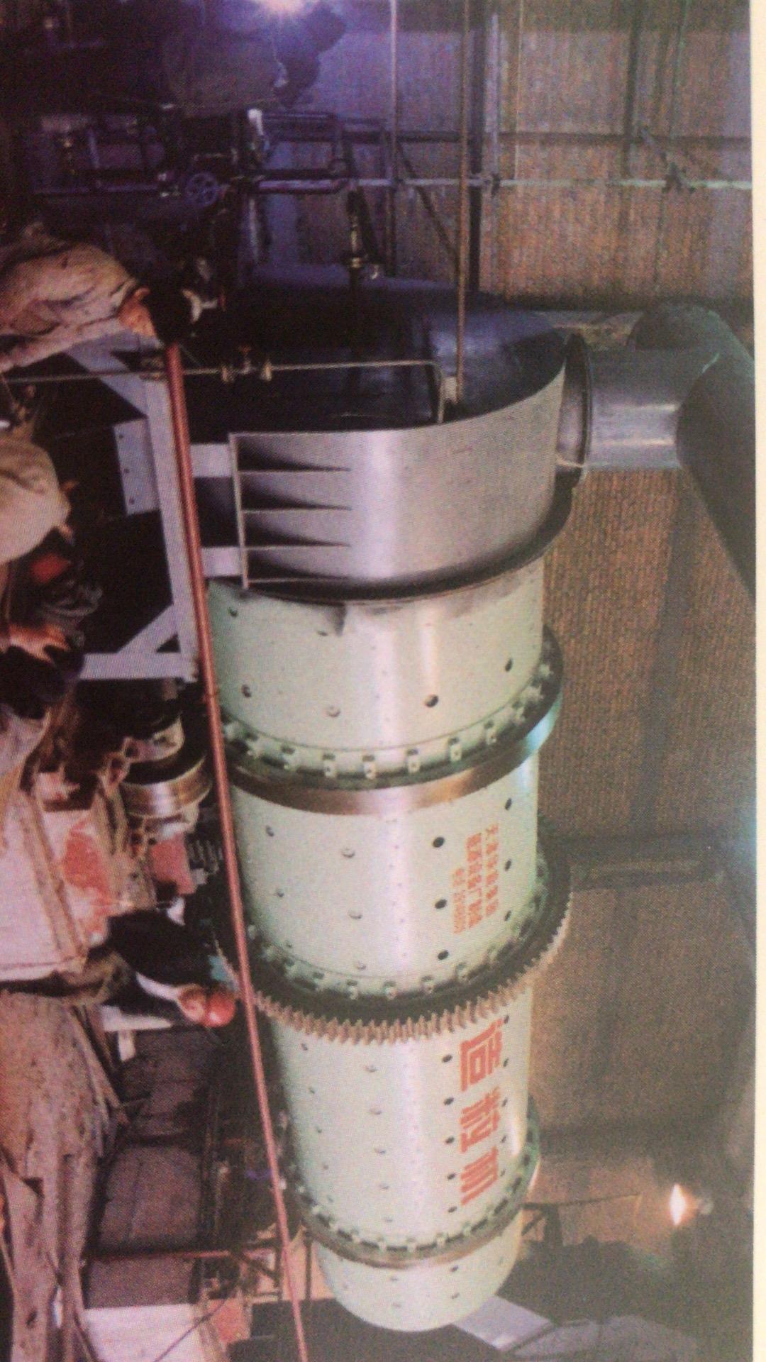 华能滚筒干燥机