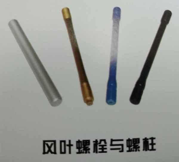 上海金马风叶螺栓
