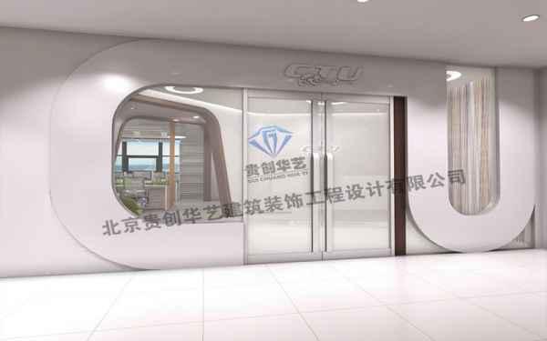 北京写字楼办公/写字楼办公设计