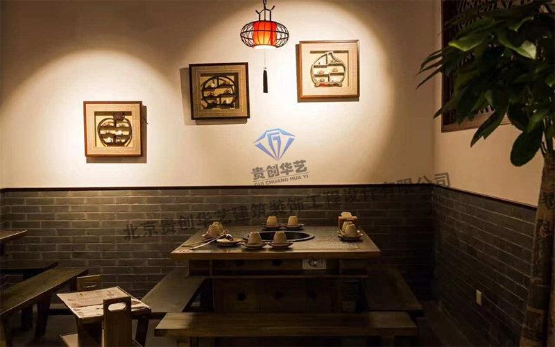 中式餐饮店装修设计