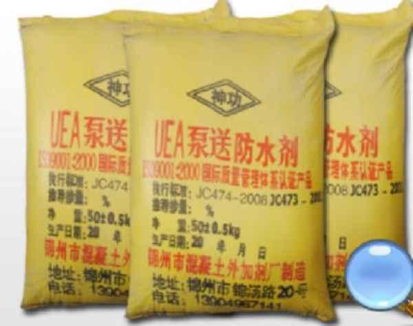UEA膨胀防水剂