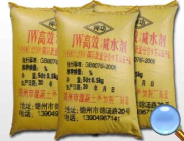 混凝土高效减水剂