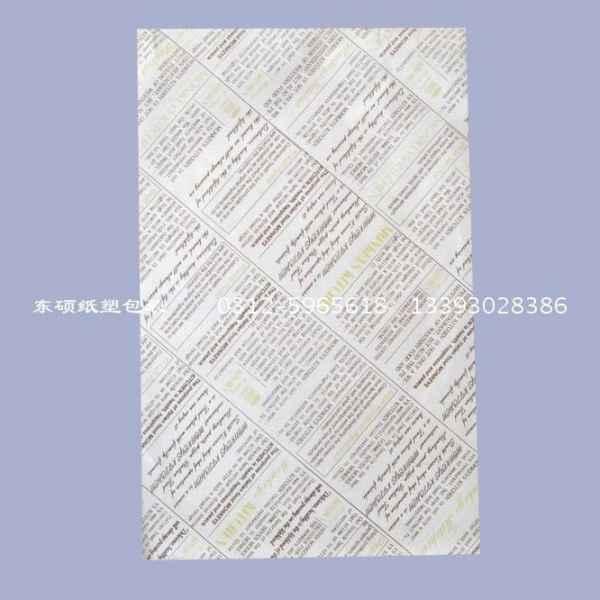 食品汉堡纸供应商