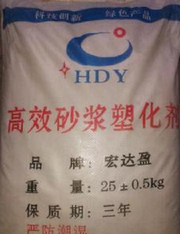 砂浆水泥塑化剂