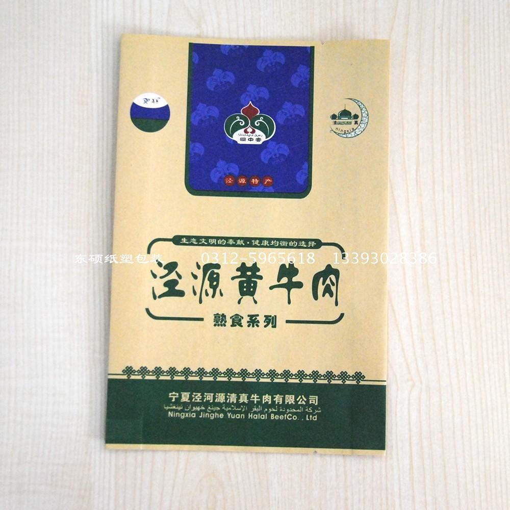 食品防油纸袋|食品防油纸袋