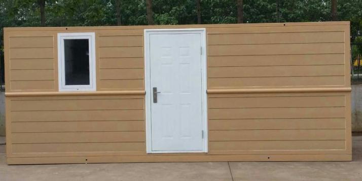折叠式集装箱房