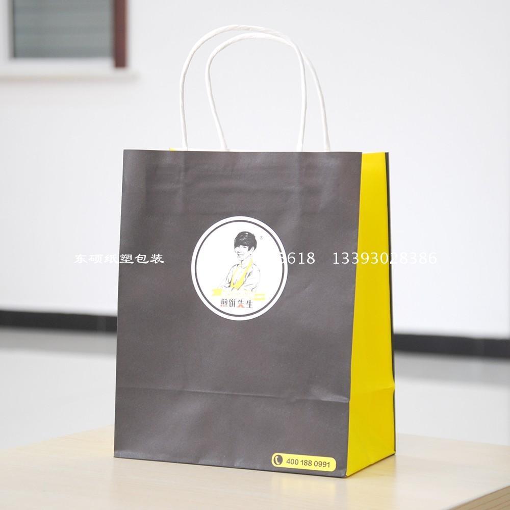 食品环保纸袋|食品环保纸袋