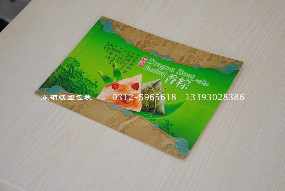 食品环保铝箔袋|食品环保铝箔袋