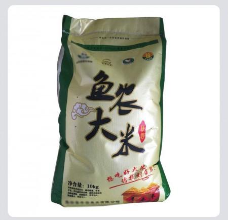 定制大米包装袋,各种规格大米包装袋