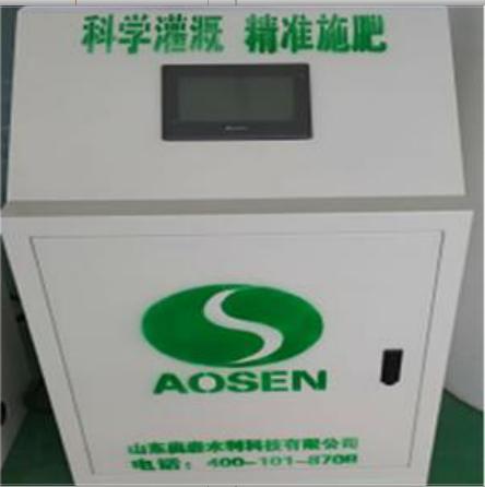 自动施肥控制柜