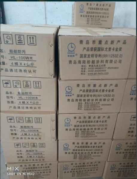 网箱防污生产