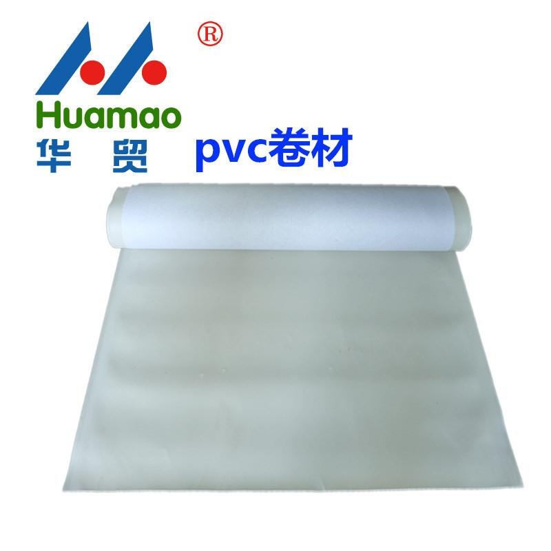 pvc防水卷材价格