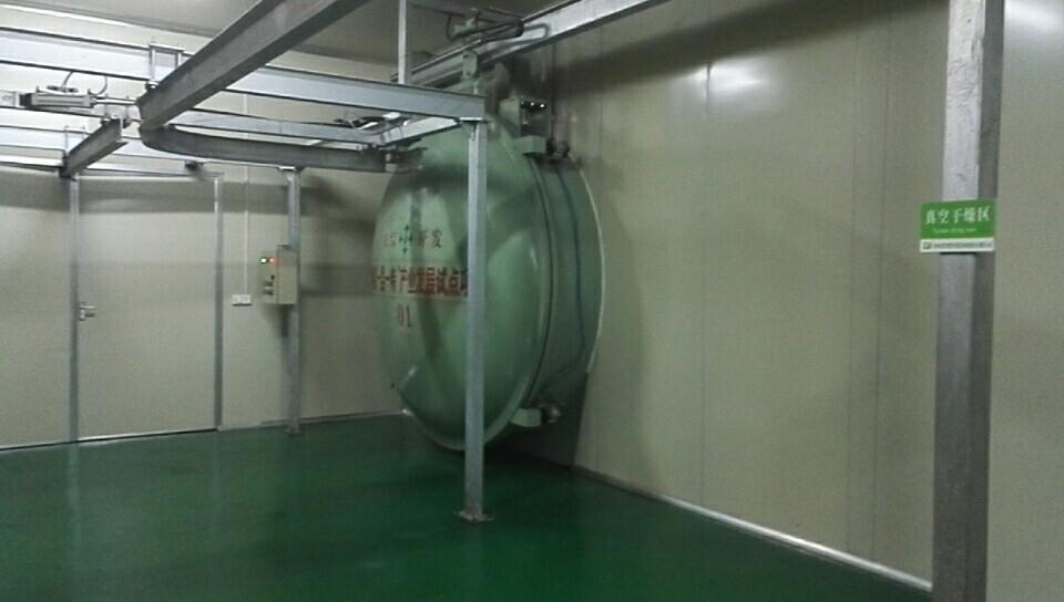 方便粥用冷冻干燥机