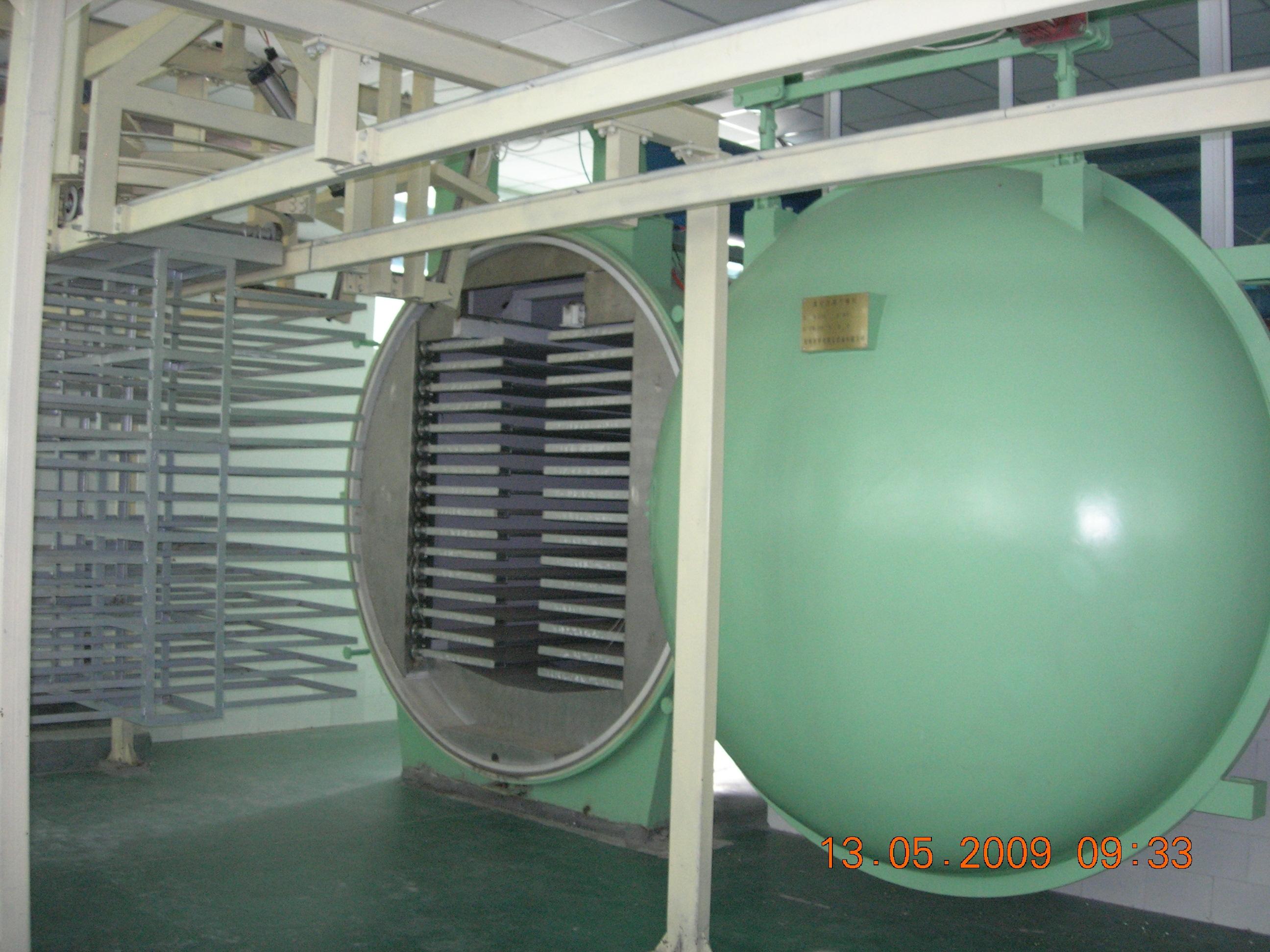 连续式冷冻干燥机